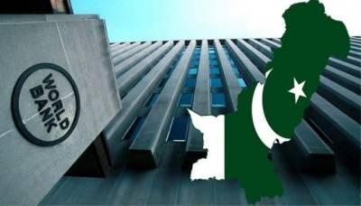 Pakistan makes new pledge to the World Bank