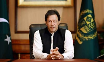 PM Imran Khan recommends new book for the Pakistani youth