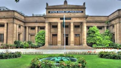 SBP guidelines for DFIs to undertake Shariah Compliant businesses