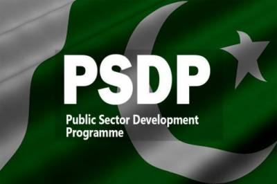 Federal government released Rs 112 billions under PSDP