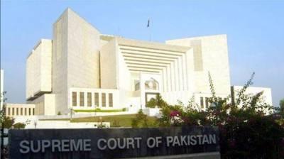 Former DG LDA Ahad Cheema bail petition heard in Supreme Court