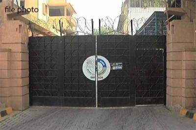 NAB arrests two officers over charges of corruption