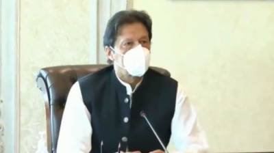 PM Imran Khan chairs first ever meeting of the Pakistan National Nutrition Coordination Council