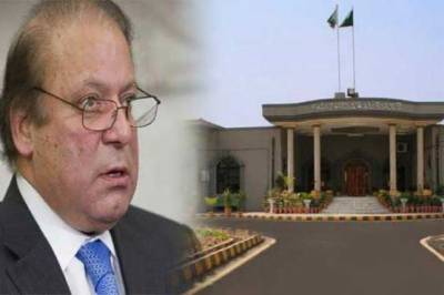 PTI government revealed important documents received from Pakistan High Commission in London