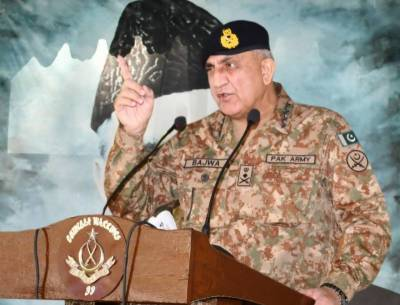 COAS General Bajwa gives a strong message to troops at borders