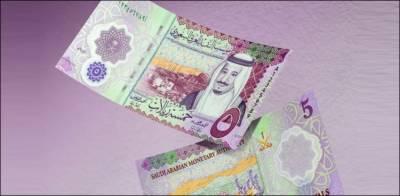 Saudi Arabia launches new currency