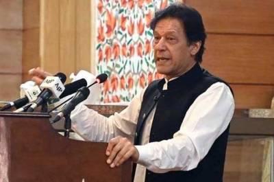 PM Imran Khan vows to make Pakistan a Super Power