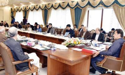 PTI government takes unprecedented initiative over Economic Outreach