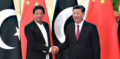 Chinese President Xi Jinping letter to Pakistani PM Imran Khan