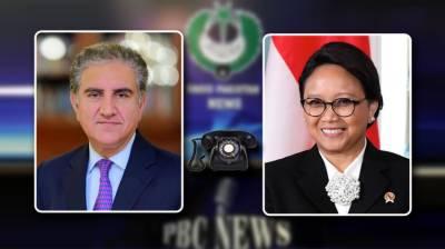 Indonesian FM Retno Marsudi accepts Pakistani counterpart offer