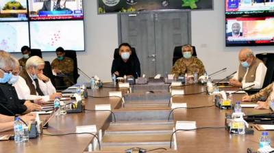 National Command and Operation Center takes important decision over COVID - 19 situation in the country