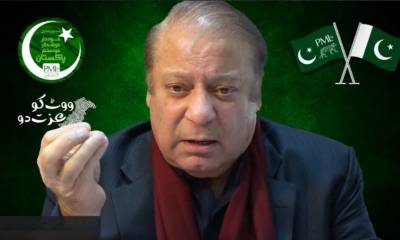 Nawaz Sharif takes yet another dig against the Pakistan Army Generals