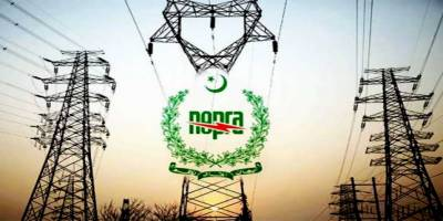 NEPRA yet again raised electricity prices in Pakistan
