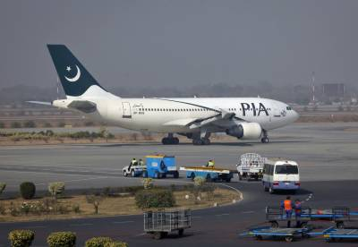 PIA announces discount price on international ticket