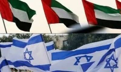 In a first, UAE and Israel sign defence linked deal