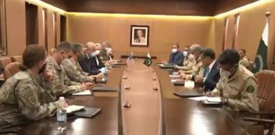 NATO Commander and Top US Envoy held important meeting with Pakistan Military Chief