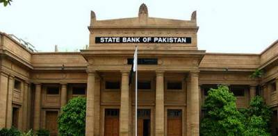Pakistan Foreign Exchange Reserves Register decline