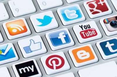 Pakistan government unveils new laws for Facebook, Twitter And Social Media companies