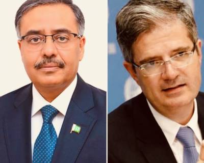 Pakistan and France vow to deepen bilateral cooperation