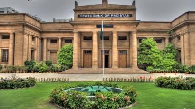 Pakistan Foreign Exchange Reserves register decline yet again