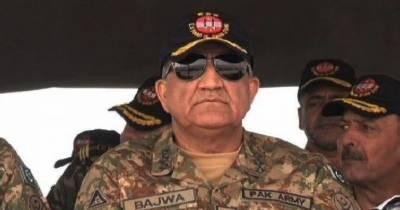 COAS General Bajwa reacts over assassination of Maulana Adil Khan