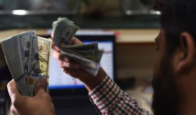 In positive economic development, Pakistan Foreign remittances register significant rise