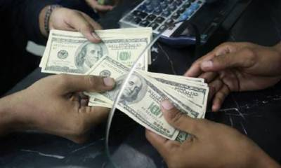 OpEd- Top 5 Foreign Remittances Countries for Pakistan