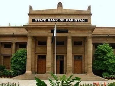 Massive increase in Pakistan's gross debt