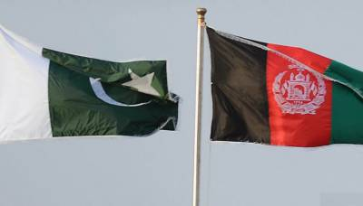 Pakistani embassy in Kabul and other consulates take important decision over Visa issuance
