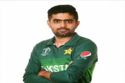 Pakistani Skipper Babar Azam makes historic achievement in T20 cricket in 2020