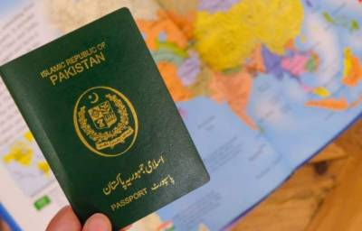 Good news for Pakistanis seeking overseas jobs in Leading European country