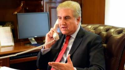 Pakistan Foreign Minister held important call with Saudi Communications and IT Minister