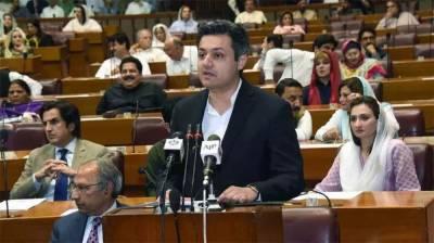 Pakistan government crackdown against money laundering network