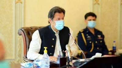 PM Imran Khan held important meeting with economic team
