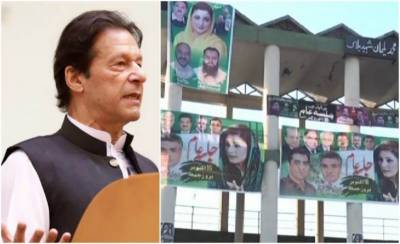 PM Imran Khan strongly reacts against Opposition PDM Jalsa In Gujranwala