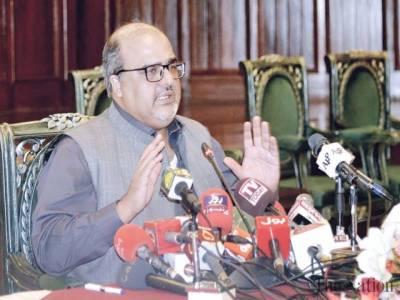 Stunning revelations of Sharif family money laundering worth Rs 22 billion