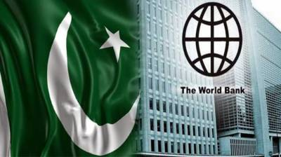 World Bank to provide $1.15 billion concessional financing to Pakistan