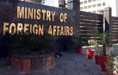 Pakistan strongly reacts against the remarks of the Indian External Affairs Minister