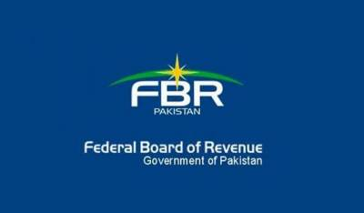 FBR launches another initiative for enhancing tax collection in Pakistan