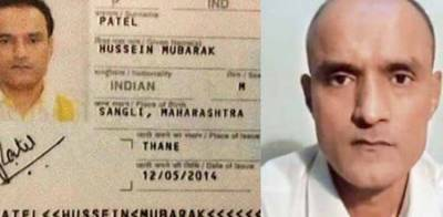 In a big embarrassment for India, RAW spy Kulbhusan Jhadav foils Indian diplomat conspiracy over consular access