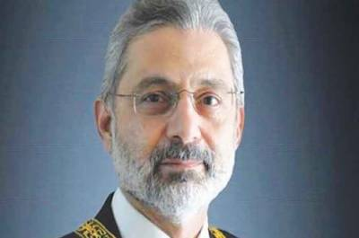 Justice Qazi Faez Isa presidential reference verdict announced by SC