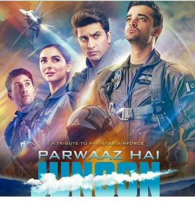 Pakistani Air Force film becomes first ever Pakistani movie to hit mainland Chinese Cinemas In decades