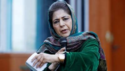 Former CM IOK Mehbooba Mufti refused to raise Indian flag in Kashmir