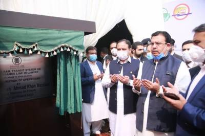 27 KM Orange Line Metro Train Project finally inaugurated in Lahore