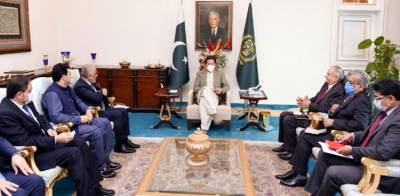 PM Imran Khan held important meeting with top Afghan officials