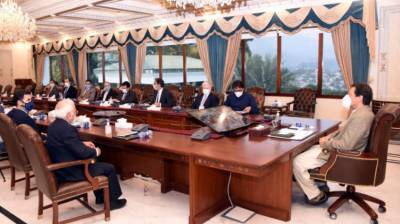PM Imran Khan holds NCC meeting for Housing and Construction sectors
