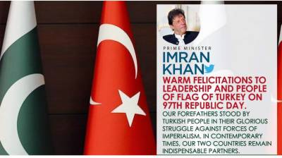 PM Imran Khan message for the people of Turkey