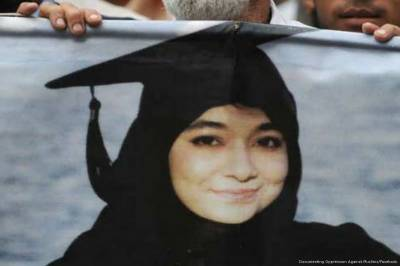 New Developments reported over Dr Aafia Siddiqui case inside US jail