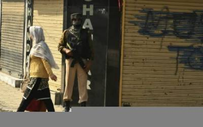 Indian Occupied Kashmir hit With the biggest strike and shutdown against Indian government