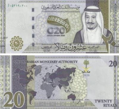New Saudi Currency notes angers India for excluding Kashmir from Indian map